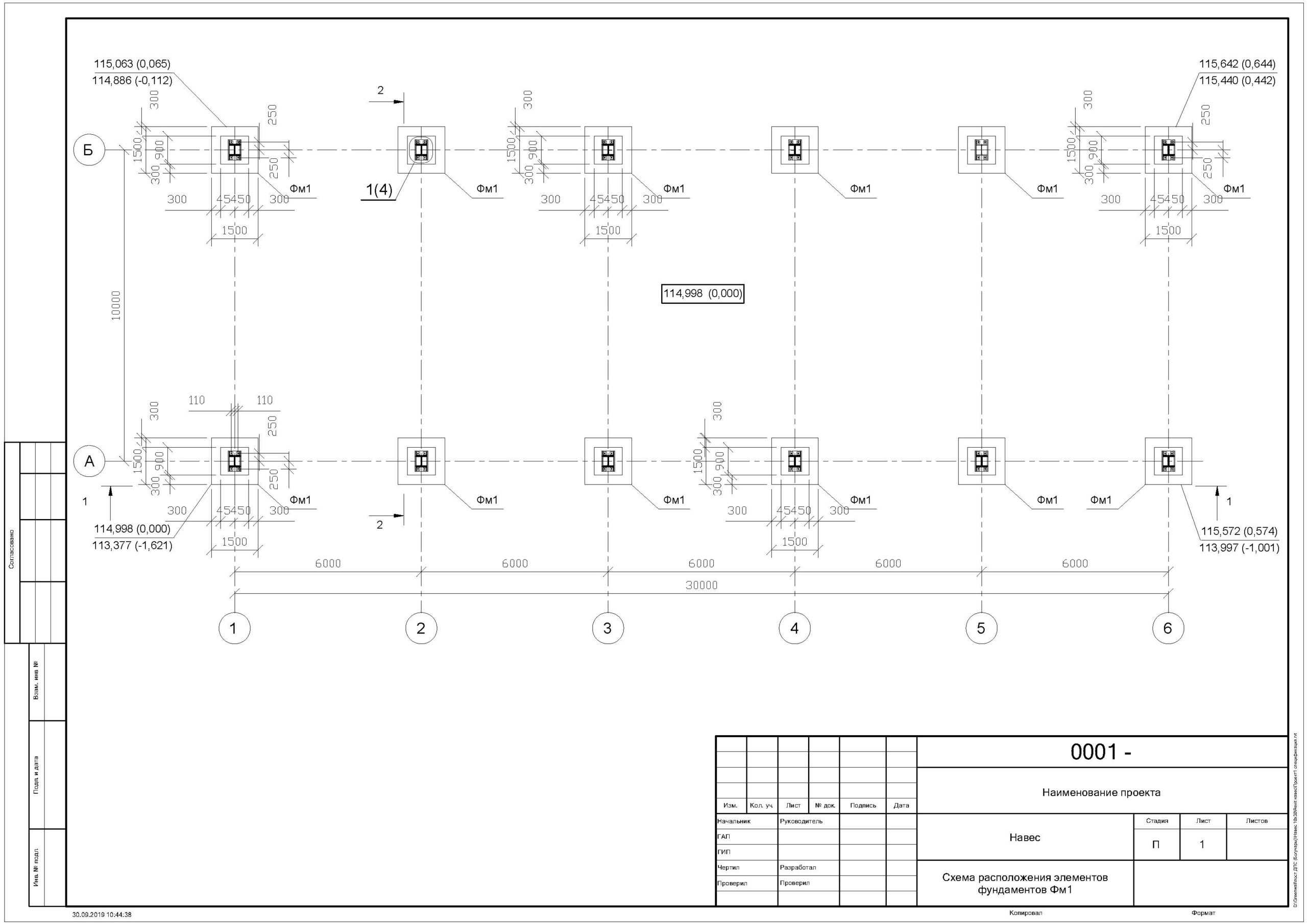 1 - Схема расположения элементов фундаментов Фм1-Layout1